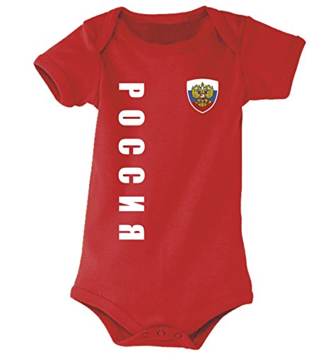 Aprom-Sports Russland Baby BODY Strampler WM 2018 T-Shirt R Trikot Look No.1 (6/12 Monate)