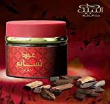 Best Smelling Perfumes - Nabeel Oudh- Nasaem 60Gms by Nabeel Perfumes Review