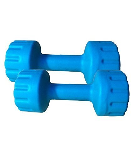 Aurion PVC1 Plastic Dumbell Set, 1Kg Each (Multicolour)