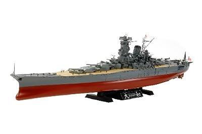 Tamiya - 78030 - Maquette - Bateau - Cuirasse Japonais Yamato