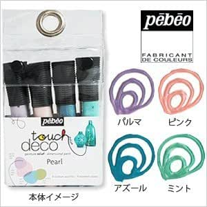 Pebeo Touch Kit Peinture relief Perle