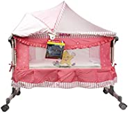 بيبي بلس سرير للطفال - زهري ، BP6599