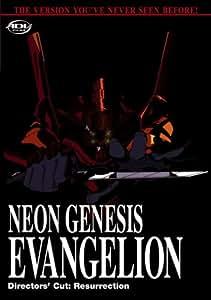 Neon Genesis Evangelion - Directors' Cut: Resurrection [DVD]
