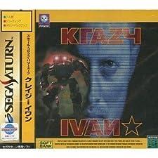 Krazy Ivan [Japan Import]