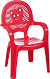 Resol Childrens Kids Garden Outdoor Plastic Chair - Red - Childs Furniture (Pack of 2 chairs)