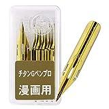Zebra Comic Plume de stylo type Modèle Professionnel G Titanium Lot de 10(Pg-7b-c-k)