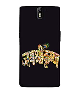 PrintVisa Maha Mantra 3D Hard Polycarbonate Designer Back Case Cover for OnePlus One :: OnePlus 1 :: One Plus One