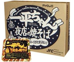 myojo-ippei-chan-yomise-yakisoba-instant-noodle-case-12pcs
