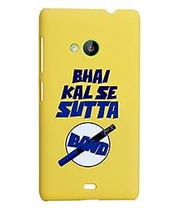KolorEdge Back Cover For Microsoft Lumia 535 - Yellow (2308-Ke15138Lumia535Yellow3D)