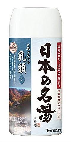 Nihon No Meito Nyuto Hot Springs Spa Bath Salts - 450g Bottle by NIHON NO MEITO