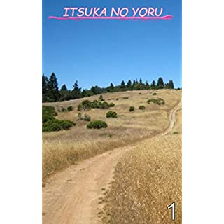 Itsuka no Yoru: 1 es (Spanish Edition)