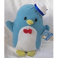 Preisvergleich für Sanrio Tuxedosam 9 Plush Penguin