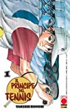 Il Principe del Tennis n. 1 di Takeshi Konomi SCONTO 50% ed. Planet Manga