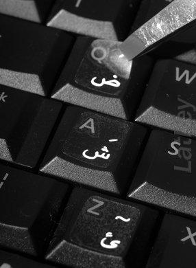 Arabische Tastatur-Sticker (weiß)