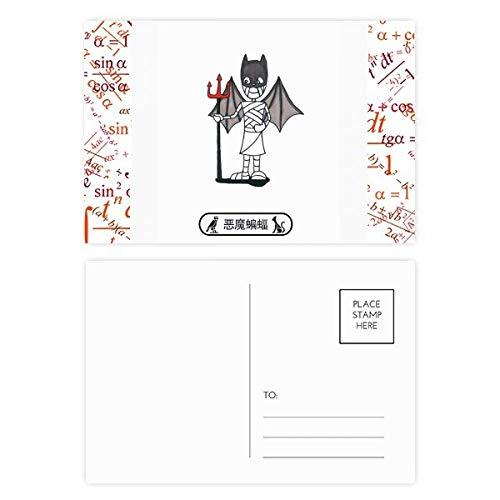 DIYthinker Mummia Halloween Devil Bat Horus Formel Postkarten Einstellbare Mailing 20pcs Seiten 5,7 Zoll x 3,8 Zoll Mehrfarbig