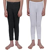 Set of 2 Boys Thermal Underwear Long Pants 1 White & 1 Charcoal, Various Sizes [Thermals]