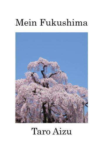 Mein Fukushima