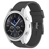 Jamicy Qualitäts c dünne Intelligente Uhr Kasten Abdeckung für Samsung Gang S3 Klasse (Weiß)