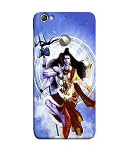 Fuson Designer Back Case Cover for LeEco Le 1s :: LeEco Le 1s Eco :: LeTV 1S (Lord Shiva Trinetra Bhagwan Destructor)