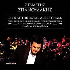 Live At the Royal Albert Hall [Import Greece]