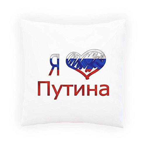 Ich liebe Putin Russland Flagge Dekoratives Kissen, Kissenbezug mit Einlage/Füllung oder ohne, 45x45cm u296p