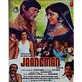 Jaaneman Hindi Movie VCD 2 Disc Pack