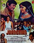 Jaaneman Hindi Movie VCD 2 Disc Pack