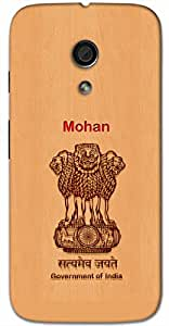 Aakrti Back cover With Government of India Logo Printed For Smart Phone Model : Samsung Galaxy A-7.Name Mohan (Lord Krishna ) Will be replaced with Your desired Name