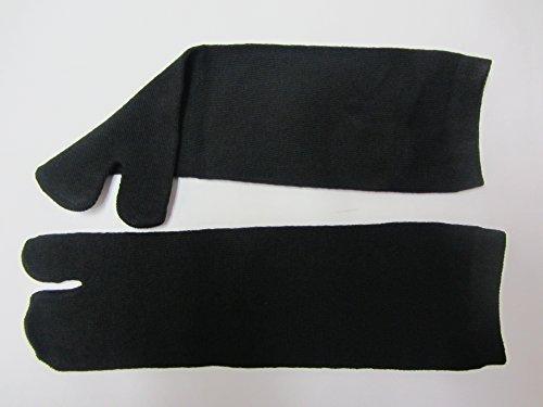 81f743a8afd Japonais Ninja Tabi Chaussettes Noires (Adulte) X 2 PAIRES