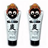 Daiso Japan Natural Pack Charcoal Peel Off Mask - Best Reviews Guide