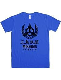 Refugeek Tees - Hommes Mishima Zaibatsu T Shirt - Medium - Royal Blue