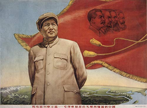 The Glory of Mao'S Ideologies Brightens Up The New China. Poster Shows Mao Zedong Standing In Front of Red Flag with Portraits of Stalin Poster Print (60,96 x 45,72 cm)