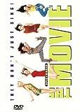 Spiceworld The Movie Der kostenlos online stream