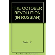 THE OCTOBER REVOLUTION (IN RUSSIAN)