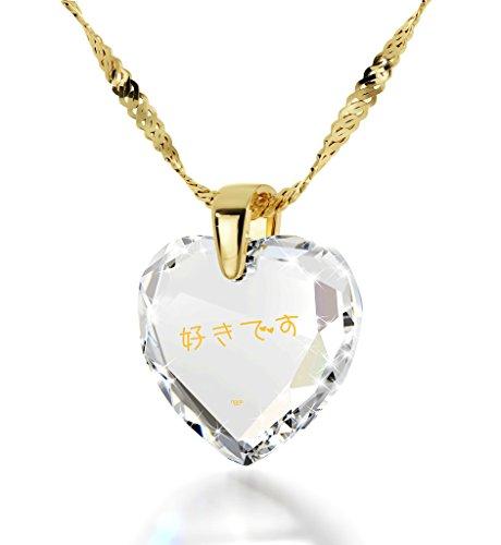 Pendentif Coeur - Bijoux Romantique Plaqué Or avec Je t'aime en Japonais inscrit en Or 24ct sur un Zircon Cubique en Forme de Coeur, Chaine en Or Laminé de 45cm - Bijoux Nano Transparent
