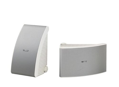 Yamaha NS-AW992 (WH) 2-Wege Außenlautsprecher (180 Watt, 90dB) weiß