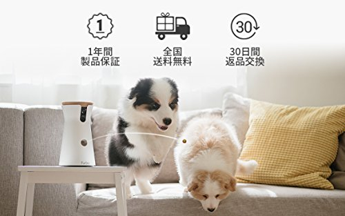Furbo Dog Camera: Full HD Wifi Pet Camera with 2-Way-Audio, Treat Tossing, Night Vision and Barking Alerts, Designed for… 2