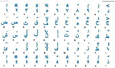adesivitastiera. It–Adhesivo Letras Árabes Teclado suelo transparente letras Azul