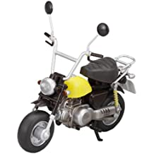 ex: Paseo ride.006 amarilla minimoto (no escala ABS pintado) (Jap