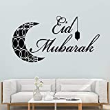 hetingyue Islam Musulman Eid Sticker Mural décoration Salon Chambre décoration Sticker Mural Autocollant 28x52 cm