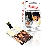 Movie Card: Praktan