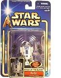 R2-D2 Coruscant Sentry (Licht & Sound)