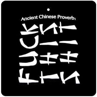 ancient-chinese-proverb-car-air-freshener
