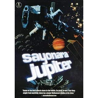 Sayonara Jupiter [DVD] [1983] [Region 1] [US Import] [NTSC]