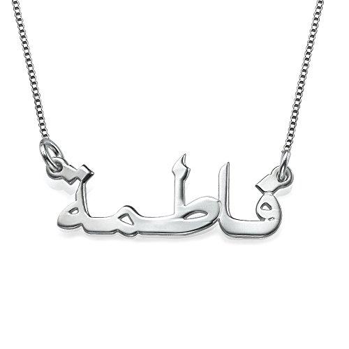 925-Silber-Namenskette-auf-Arabisch-Personalisiert-mit-Ihrem-eigenen-Namen