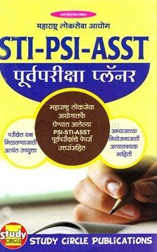 PSI-STI-ASST Preliminary Exam Planner