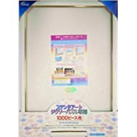 1000 Piece panel Disney Stained Art jigsaw only (white) (japan import) - Peluches y Puzzles precios baratos