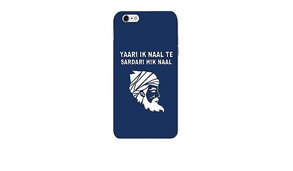 sardari iphone