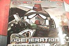 SD Gundam G Generation Gather Beat - B&W - Wonderswan - JAP