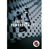 Fritz Powerbook 2017: Die gesamte Schach-Eröffnungstheorie auf DVD-ROM